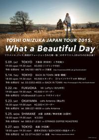 Toshi_zenbu
