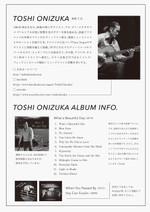 Toshi_zenbu_2